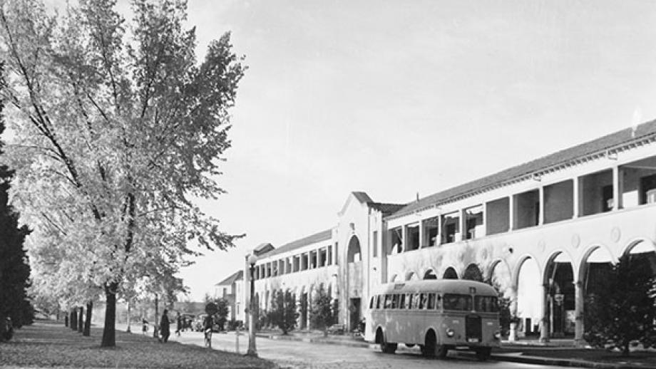 View of the Sydney Building in Northbourne Avenue looking north from London Circuit. Hotel Civic (demolished 1985) can be seen on the far side of the Sydney Building. circa 1948